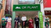 征战日本小试锋芒 植物医生化妆品加盟路上获好口碑