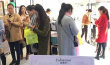 欧芭莎Eubazaar在美妆体验馆,是加盟商实现成功致富的好项目