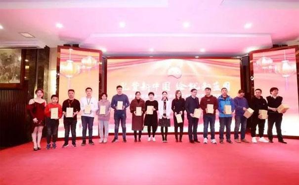TDOG青少儿编程亮相北京城,获众多意向加盟商追捧!