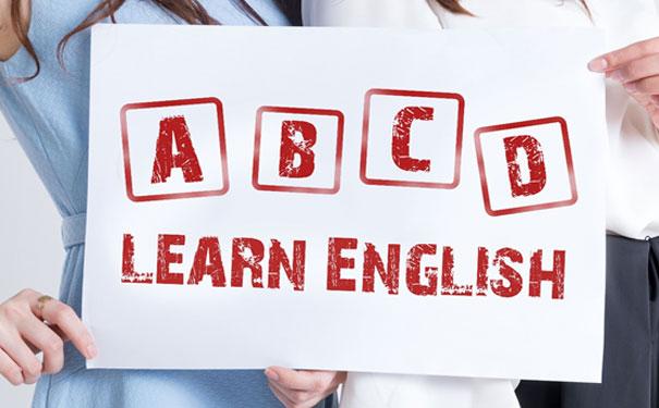 山西晋城聚能教育:中学英语怎么学?