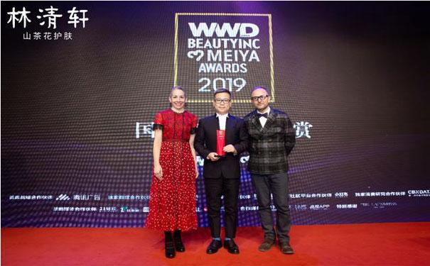 """林清轩被""""时尚圣经""""WWD评为国内首个""""年度焦点企业奖"""""""