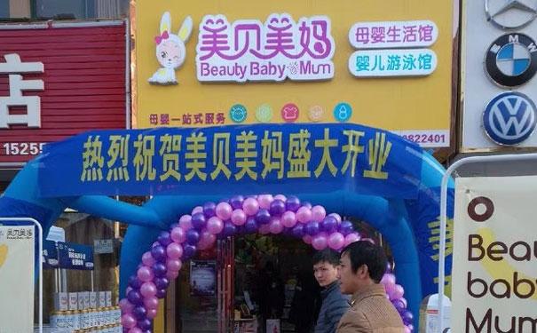 加盟母婴店有要知道的细节