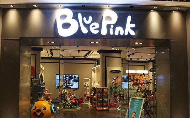 bluepink母婴加盟