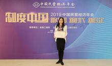 面部护理连锁品牌樊文花,2天斩获三项大奖