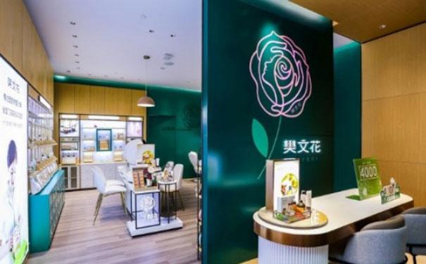 樊文花门店突破4000家,成为面部护理行业的领导者