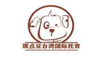 斑點豆國際托育加盟
