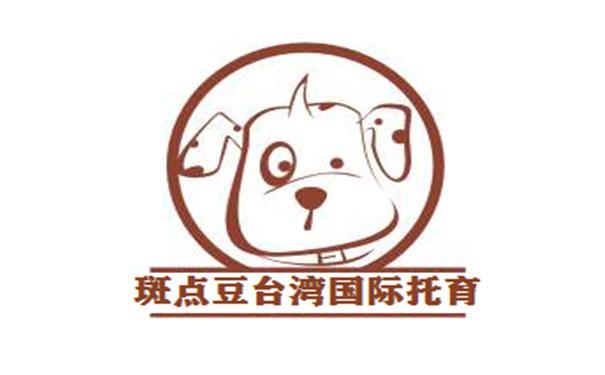 斑点豆国际托育加盟