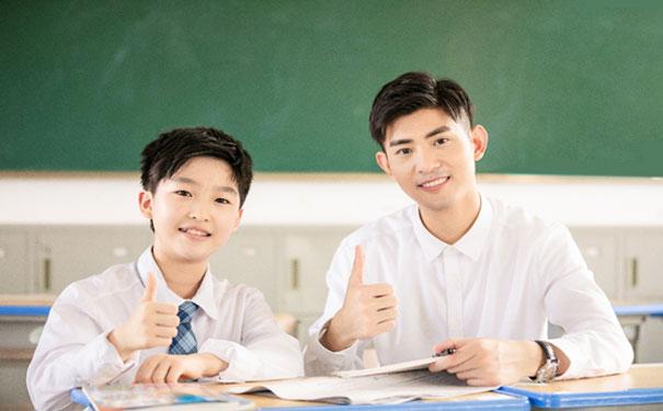 锡林浩特1对1课外辅导哪家好?聚能教育怎么样?