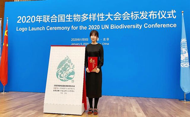 联合国COP15会标来自中国化妆品公司——植物医生