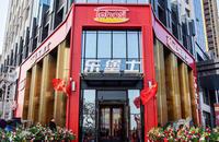 西式快餐乐堡士全国第300家店旗舰店开业