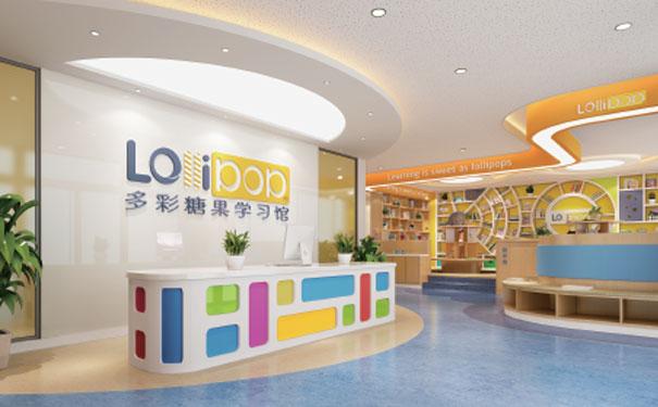 多彩糖果学习馆,国内高端综合型教育学习中心