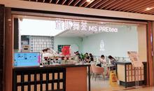 MS PREtea蜜斯舞茶加盟费多少钱?
