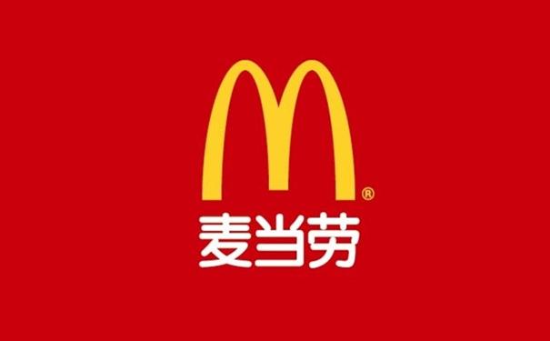 麦当劳加盟