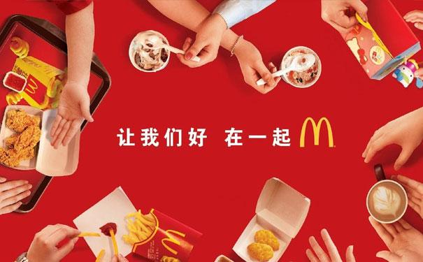 麦当劳、肯德基赚钱4大法宝,学会了,你也可以成功!