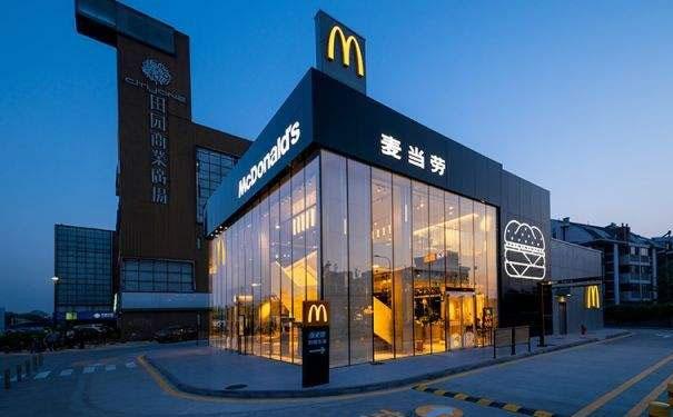 麦当劳将如何阻止美国客户流失