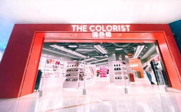 THE COLORIST调色师国内彩妆集合店瞄准百亿市场,单店日销破23万!
