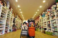 想开一家母婴用品店,不知道母婴用品店加盟哪家好?