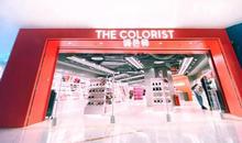 美妆零售新物种,探店THE COLORIST调色师全球美妆集合店