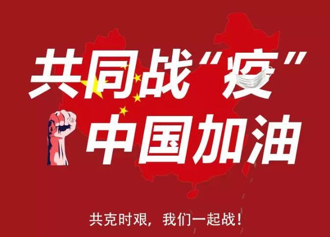 """奧康集團創始人王振滔:捐資1000萬!奧康創始人共戰""""疫""""!"""