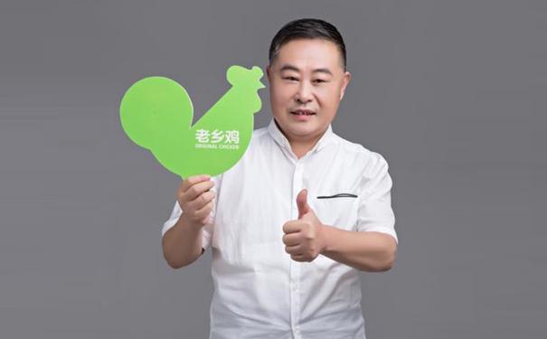 """老乡鸡创始人束从轩:""""家庭厨房""""就是老乡鸡的使命"""