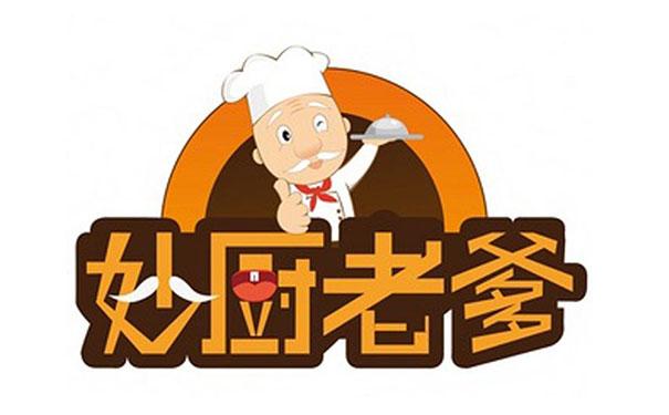妙厨老爹火锅加盟