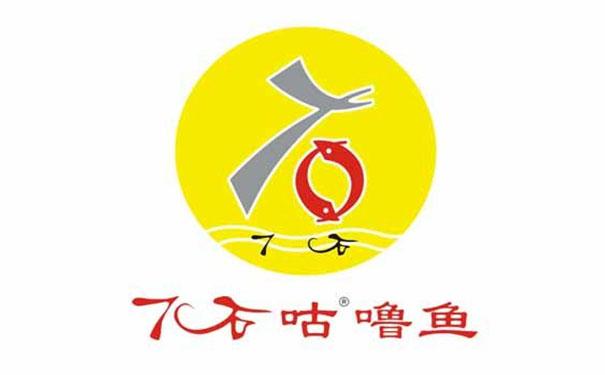 7石咕咕鱼火锅加盟