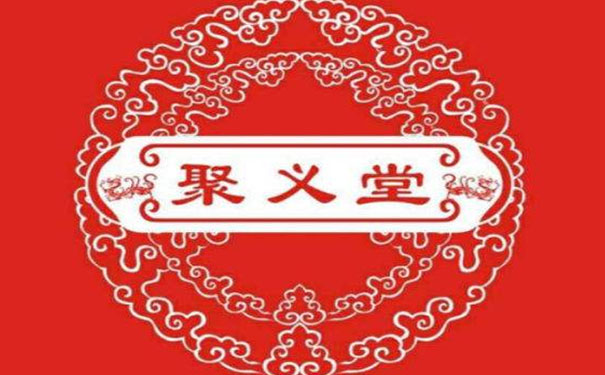 聚义堂火锅加盟