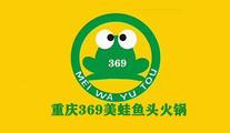 369美蛙鱼头火锅加盟