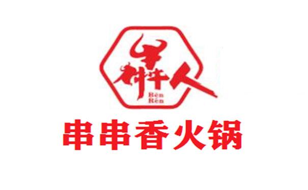 犇人火锅加盟