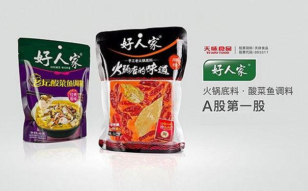 这家1年卖出5000万袋火锅底料的公司,让达晨大赚近7亿