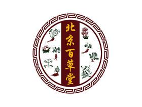 北京百草堂药店加盟