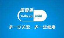 太安堂1250万元转让康爱多0.5%股权