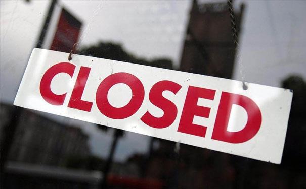 实体店纷纷倒闭,实体创业真的就不行了吗?