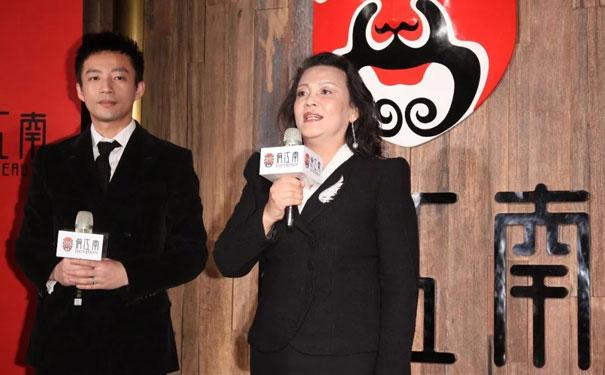 """俏江南张兰创立餐饮""""易基金""""投资餐饮品牌"""