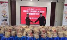 大盘鸡商家连夜和面做了4000个馕捐赠一线工作人员