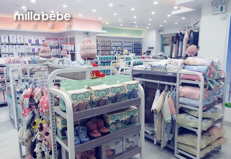 蜜拉蜜啦母婴用品店教您如何锁住老客户!