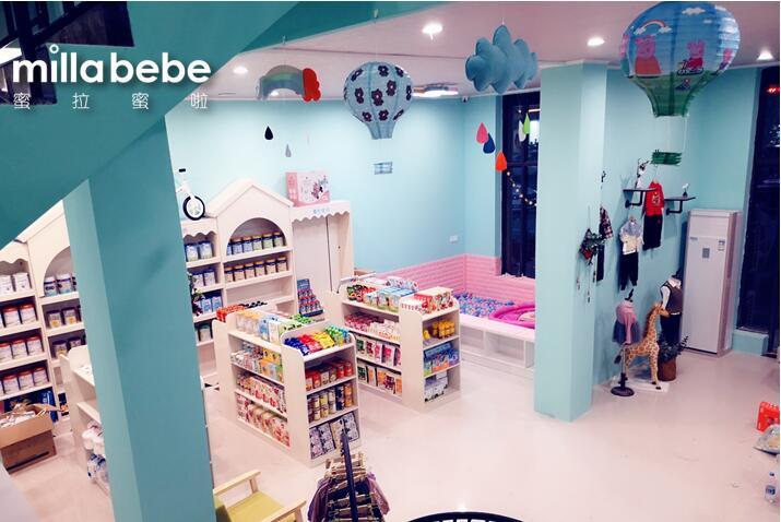 母婴店装修、货品、定位、营销活动实战手册