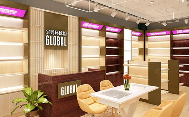 宝妈环球购进口新零售体验店相比传统母婴店的优势