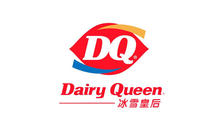 DQ冰淇淋的前世今生?加盟DQ冰雪皇后必须知晓她的过去!