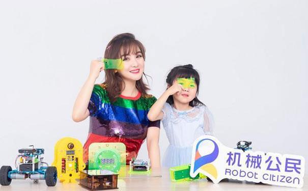 彩虹姐姐助力机械公民品牌形象全新升级!