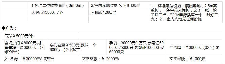 QQ截图20200316155032.jpg