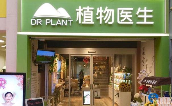 植物医生日本心斋桥旗舰店旧貌换新颜,品牌迎难而上应对国际化新挑战!