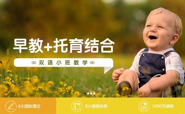 貝安斯加盟商:托育+早教,解決現代父母對于孩子早期養育的兩大難題