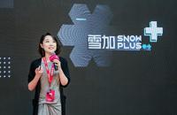 雪加品牌创始人王飒:要做酷也有做温度的品牌!