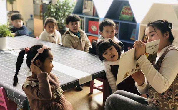 爱阅大眼睛:让孩子爱上阅读!