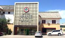 沙味王大盘鸡店开在县城能日营收1.5万!