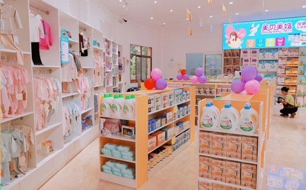 母婴店经营技巧,如何经营好您的母婴用品店?