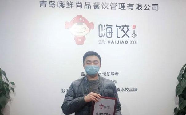 嗨饺加盟签约不止,不愧是品质水饺品牌!