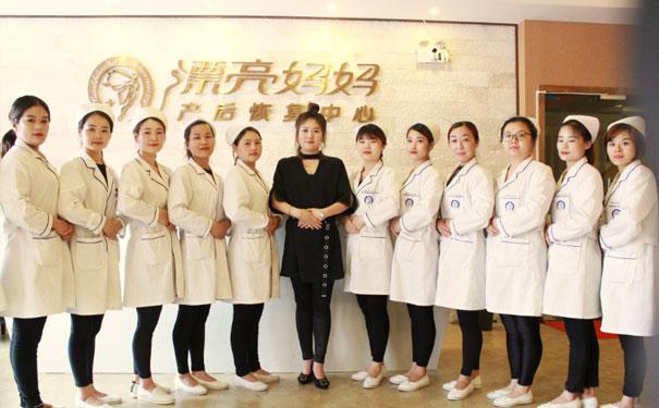 漂亮媽媽產后恢復,女性健康領域調理專家!