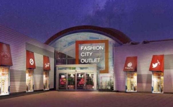 Sonae Sierra在拉里萨开设时尚城市名品折扣店